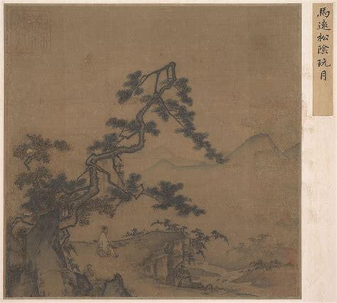 After Ma Yuan | Viewing the Moon under a Pine Tree | China