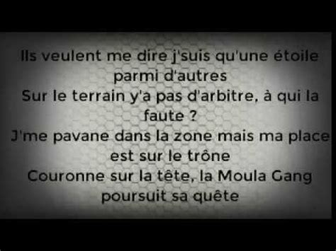 MHD AFRO TRAP Part 8 Never Paroles - YouTube